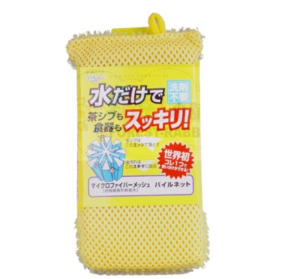 日本 SOWA  免用清潔劑洗碗海綿 菜瓜布 (6折)