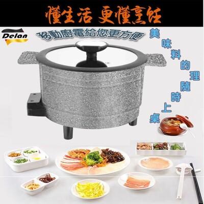 【德朗牌】2L岩燒料理美食鍋  DEL-5838 (5.1折)