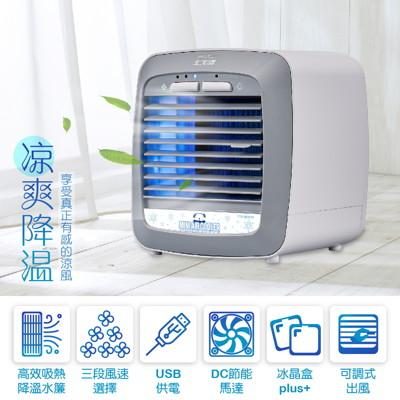 大家源 0.5l 便攜式 迷你桌上型usb冰涼水冷扇tcy-890101 (6折)