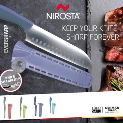 德國nirosta持久鋒利刃- 三德刀(7吋)/主廚刀(8吋) (5.4折)