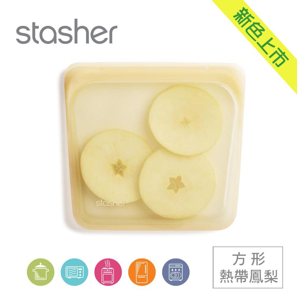 stasher方形白金矽膠密封袋-熱帶鳳梨