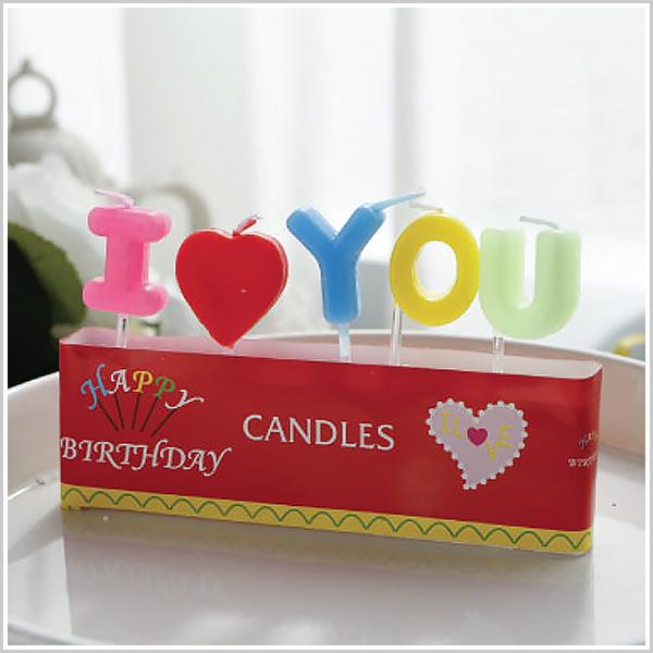 zy生日派對 iloveyou 情侶蠟燭