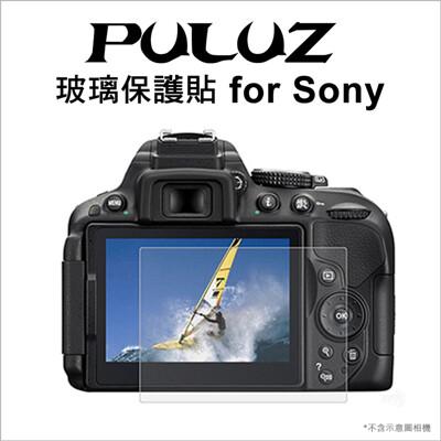 【PULUZ】胖牛 Sony RX100 RX10 A7M3 A9 鋼化玻璃保護貼 (7.5折)