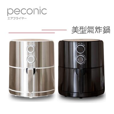 【Peconic】日本美型氣炸鍋 AF-A05MO01 / AF-A05MO02 (7.4折)