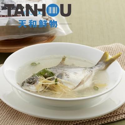 【天和鮮物】整尾小金鯧魚湯〈600g/包〉 (8.8折)