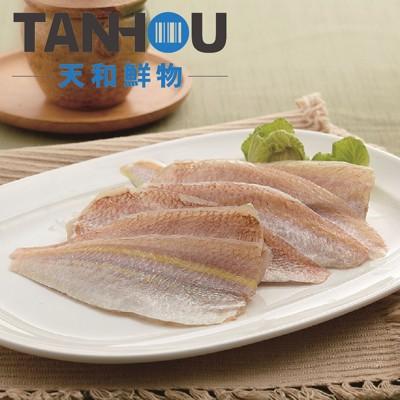 【天和鮮物】嚴選無刺金線魚片〈200g/包〉 (9折)