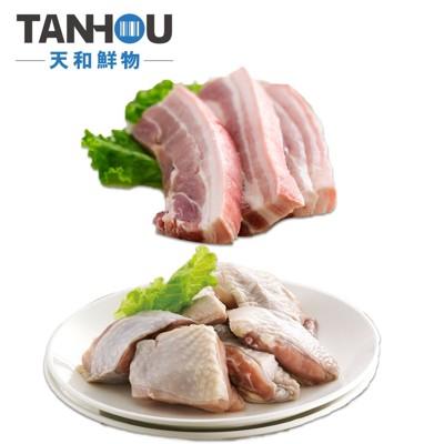 【天和鮮物】海藻豬帶皮五花肉條/海藻雞土雞切塊任選〈帶皮五花肉條600g/土雞切塊600g〉 (9折)