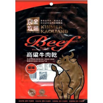 【金門良金牧場】60g金門高粱牛肉乾〈角〉蜜汁豬肉乾任選 (6.3折)