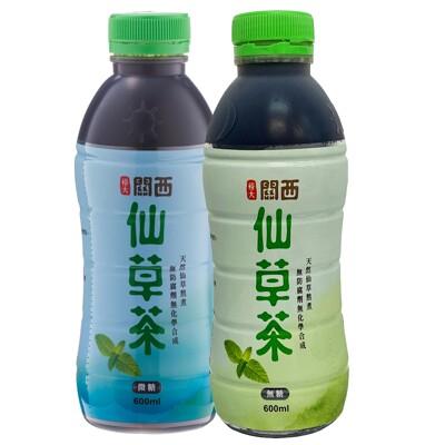 裕大關西仙草茶(600ml/瓶) (7.7折)