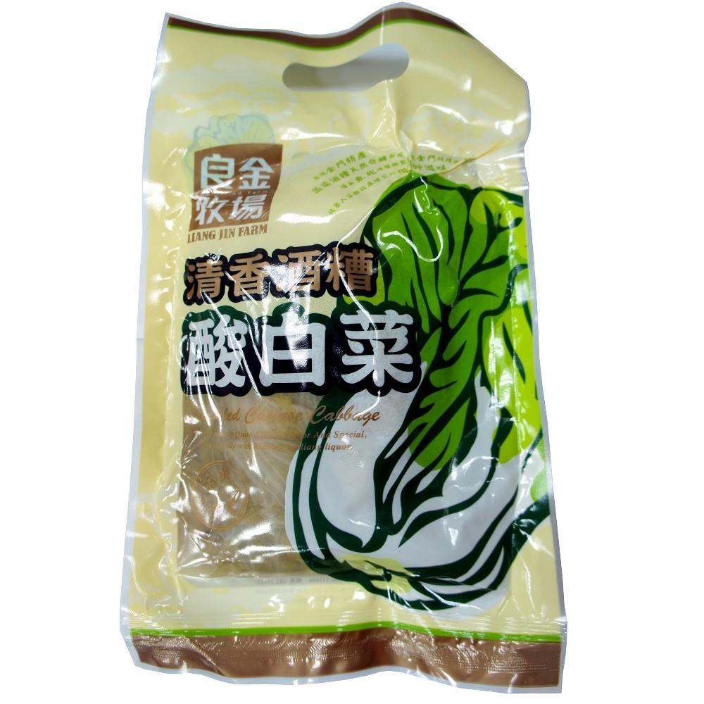 金門良金牧場金門高粱酒糟清香酸白菜(600g/包