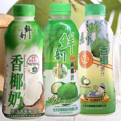 【半天水】100%鮮剖純椰汁、香椰原汁、香椰奶任選〈600ml/瓶〉 (6.5折)