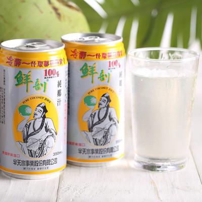 【半天水】黃金版100%鮮剖純椰子汁(350ml/瓶) (6.7折)