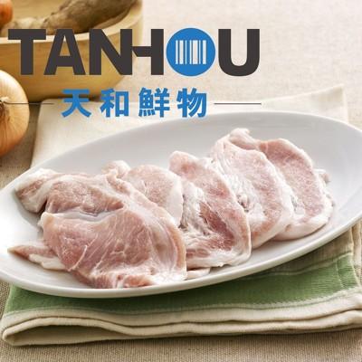 【天和鮮物】海藻豬雪花肉片〈300g/包〉 (8.9折)