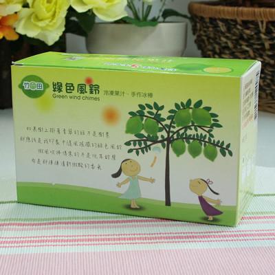 【竹田】冷凍濃糖檸檬汁隨身包(50g±5g/入/包/) (5.3折)
