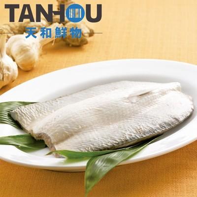 【天和鮮物】嚴選海水虱目魚肚〈150g/包〉 (9.1折)