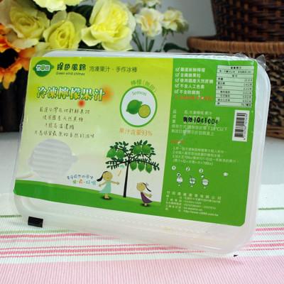 【竹田】冷凍93%檸檬原汁隨身包(約50g/入/包) (5.1折)