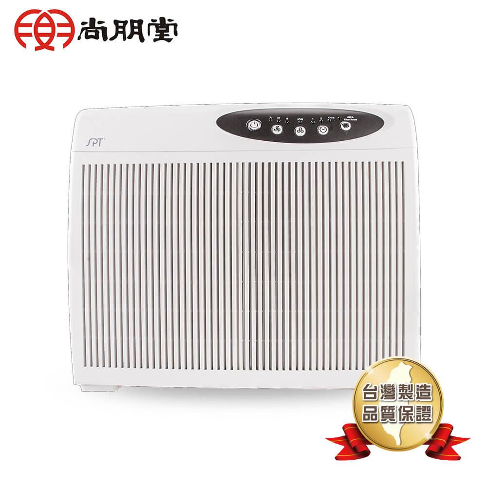 尚朋堂氧負離子hepa空氣清淨機sa-2285e