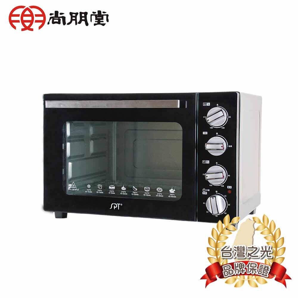 尚朋堂商業用雙層鏡面烤箱so-9232d