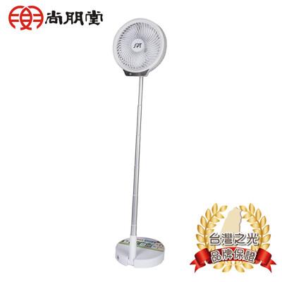 SPT尚朋堂直立式伸縮/摺疊DC扇SF-0610U (5折)
