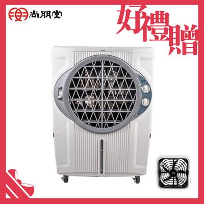 《加贈8吋DC扇》尚朋堂48L強力鋁葉水冷扇SPY-4800 (7.9折)