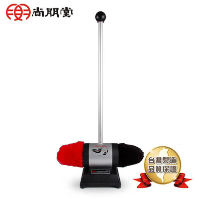 尚朋堂電動擦鞋機 UC-989P (5.9折)