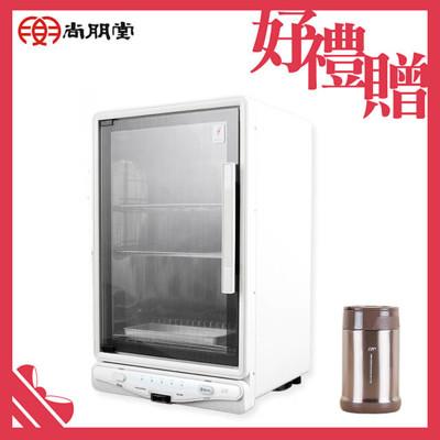 《加贈燜燒杯》尚朋堂微電腦紫外線四層烘碗機SD-4599 (7.6折)