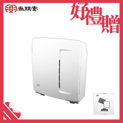 【加贈專用濾網】尚朋堂負離子空氣清淨機SA-2233F (7折)