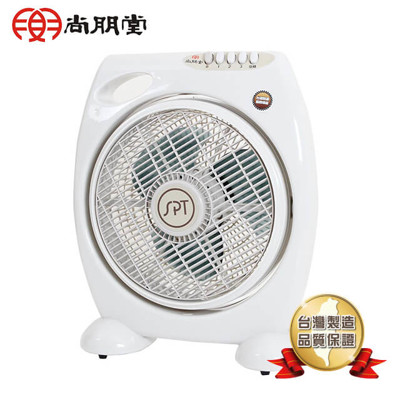 尚朋堂10吋箱扇 SF-1099 (6.5折)