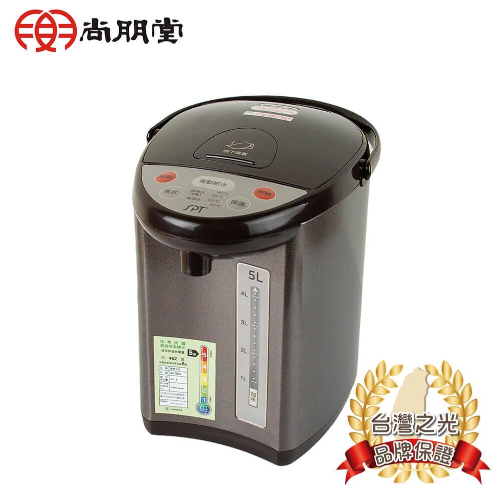尚朋堂5l電熱水瓶sp-750li