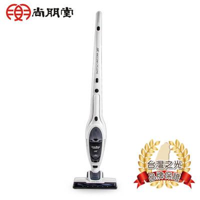 尚朋堂二合一渦輪鋰電吸塵器SV-08DC國際電壓100-240V (6.5折)