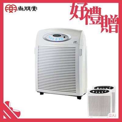 《加贈兩台清淨機》尚朋堂天王電漿空氣清靜機SA-9966PD (6.4折)