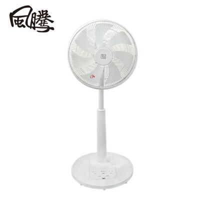 風騰 14吋 10段速微電腦遙控DC直流電風扇 FT-DC14203 (8折)
