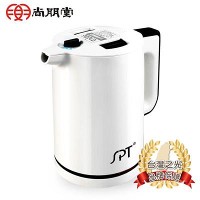 尚朋堂分離式防燙快煮壺KT-1299 (6.2折)