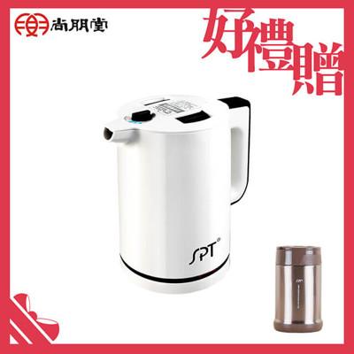【加贈燜燒杯】尚朋堂分離式防燙快煮壺KT-1299 (7折)