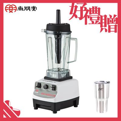 《加贈冰涼杯》尚朋堂專業生機調理冰沙機SJ-3000M (8.8折)
