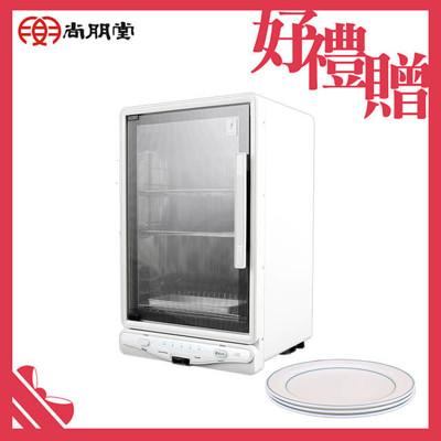 《加贈康寧瓷盤三入組》尚朋堂微電腦紫外線四層烘碗機SD-4599 (copy) (7.6折)