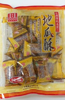 安堡-地瓜酥(全素) (9折)
