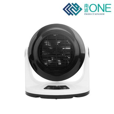 暖風扇-二代升級多功能 ◆ 【涼暖兩用】110V 快速發熱 過熱保護 (6.5折)