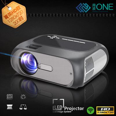 [南波one] hd720p 菁英款 微型投影機 支援1080p 遙控式 智能投影機 投影儀 (6.9折)