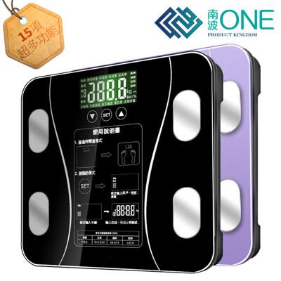 [南波One] 體脂計-智能15項多功能 體重計 體脂機 電子秤精準測量 (健康/健身/減肥必備) (5.7折)