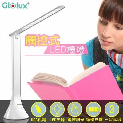 LED折疊式三段觸控純淨光護眼檯燈 (4折)