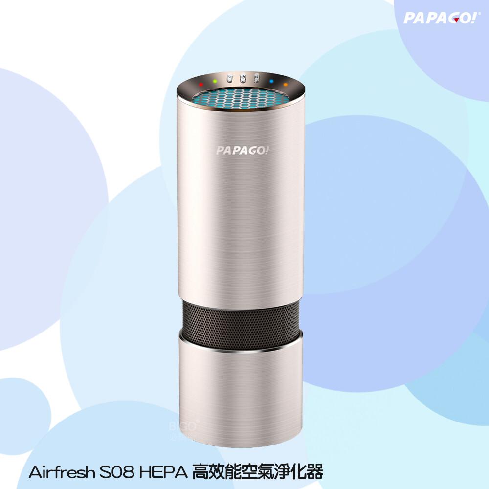 papago!airfresh s08 hepa 高效能空氣淨化器 車用空氣清淨機 負離子清淨機