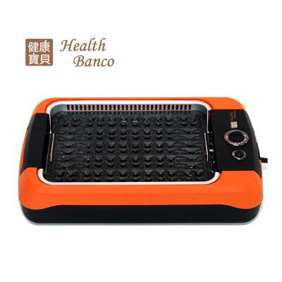 【Health Banco】健康寶貝 HB-A888 835吸煙烤盤 無煙烤盤 韓國烤肉 烤肉盤 (7.2折)