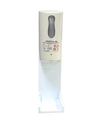 防疫專區 壁掛式hec-950 紅外線自動感應乾洗手消毒機(含立架) 乾洗手 手指消毒 酒精機 (6.2折)