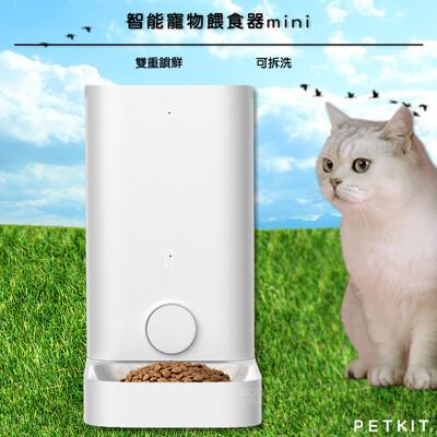 [PetKit 佩奇] Mini 智能寵物餵食器 寵物餐飲 寵物用品 貓咪 狗狗 貓食 手機控制 (5折)