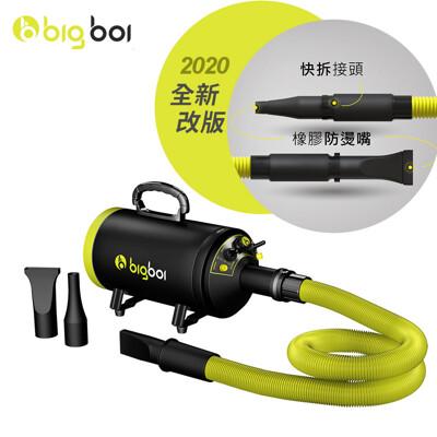 澳洲bigboi MINI 單馬達乾燥吹水機 汽機車吹乾機 寵物吹毛機 吹風機 (5.2折)