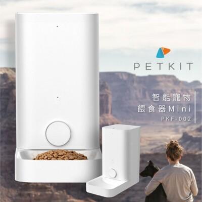 貓咪必備 Petkit佩奇 PKF-002 智能寵物餵食器Mini 寵物餐飲 寵物用品 貓咪 無線 (8.3折)