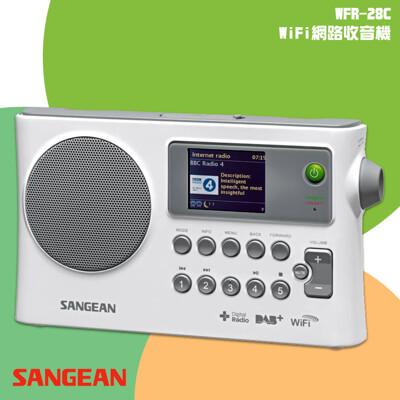 【SANGEAN 山進】WFR-28C WiFi網路收音機 數位廣播 USB撥放 音樂串流 FM電台 (5折)