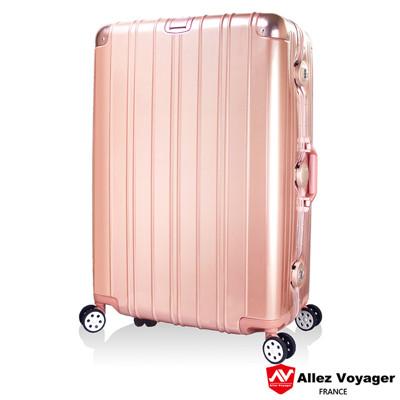 【法國 奧莉薇閣】無與倫比的美麗PC29吋防撞金屬鋁框耐撞擊行李箱 (3.2折)