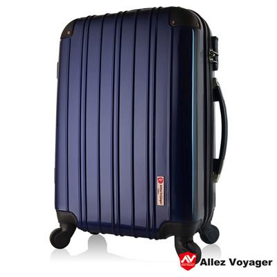 【法國 奧莉薇閣】旅遊精靈20吋PC輕量行李箱/登機箱 (2.6折)